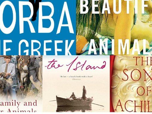 novels set in greece