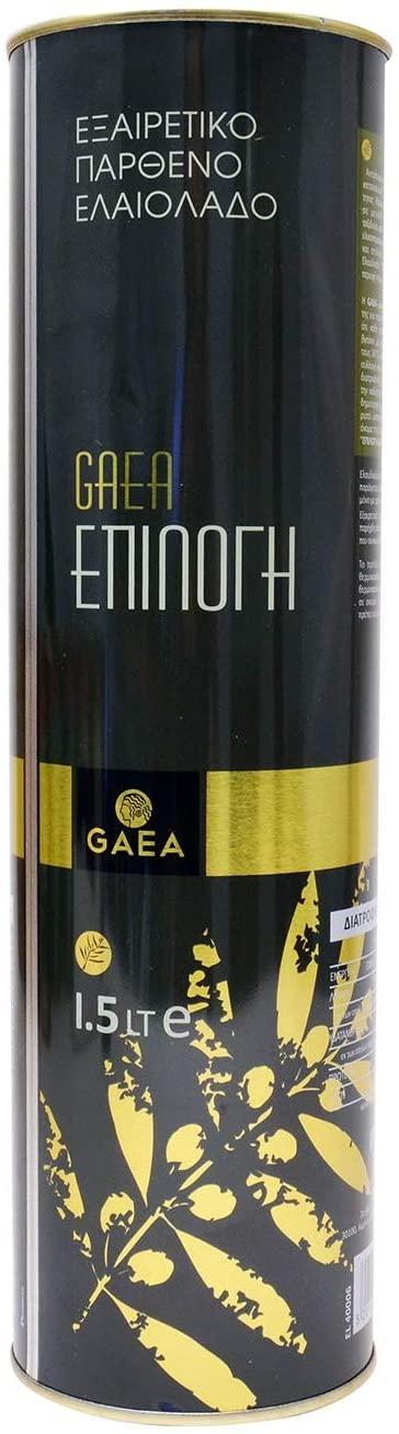 Genuine GREEK Olive Oil