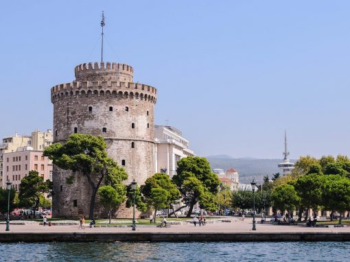 thessaloniki fort
