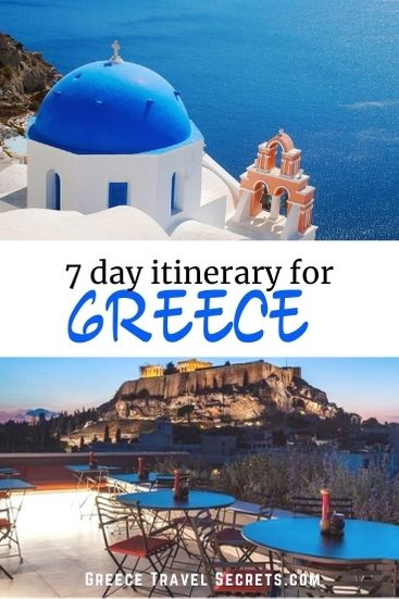 Greece 7 day itinerary