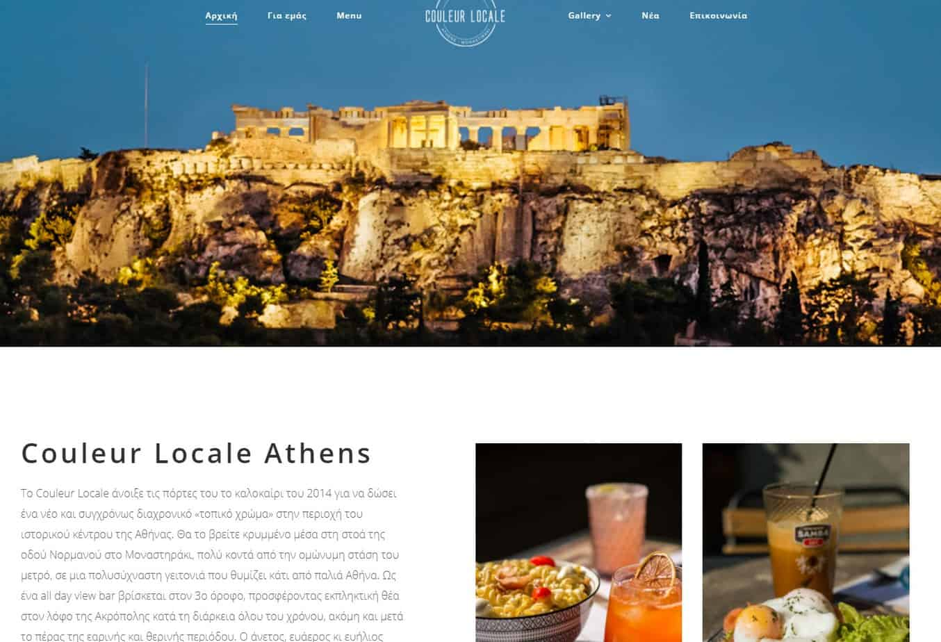 shop in greece