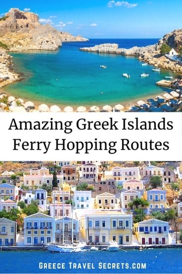 greek island hopping routes